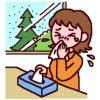 樹木花粉の種類について